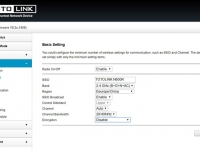 TOTOLINK N600R- UI (6)
