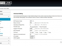 TOTOLINK N600R- UI (9)