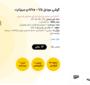 ایرانسل فروش گوشی ایرانی ویرا V5 را با قیمت ۳ میلیون تومان و ۶۰ گیگابایت اینترنت رایگان آغاز کرد